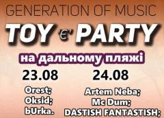Фестиваль Generation of Music